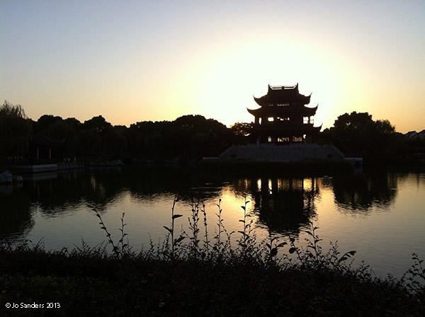 View of the Pan Gate Garden in Shanghai, China